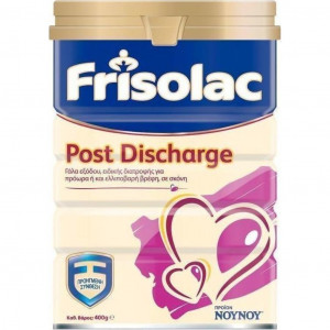 Γάλα Frisolac Post Discarge 400γρ.